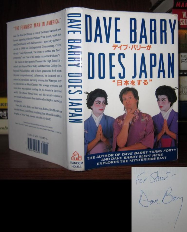 DAVE BARRY DOES JAPAN Signed 1st. Dave Barry.
