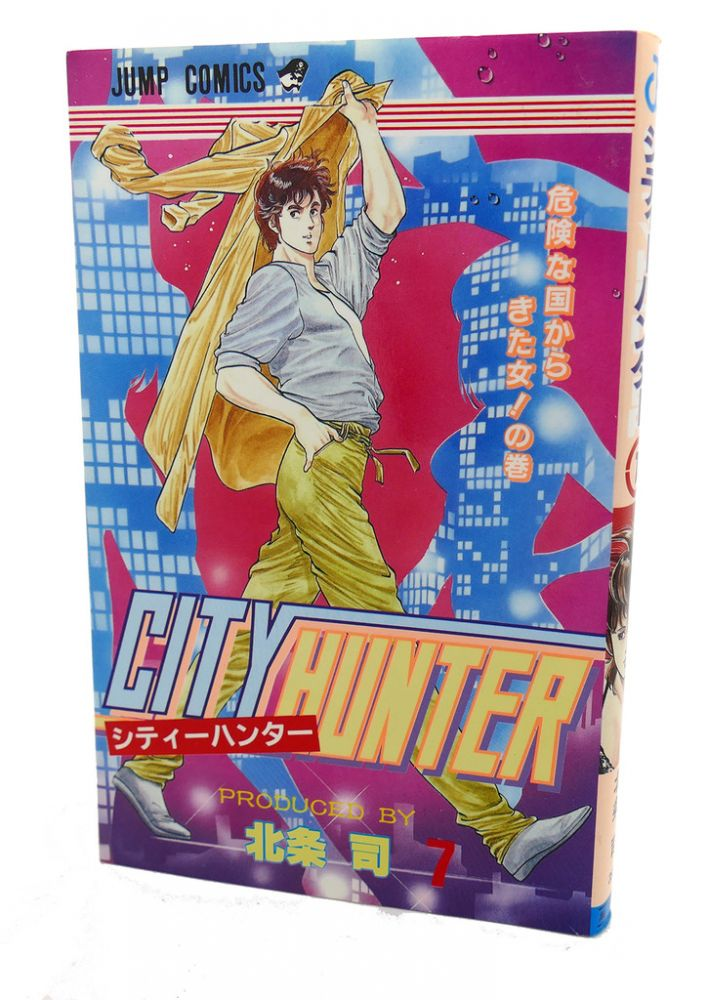 CITY HUNTER, VOL. 7 Text in Japanese. a Japanese Import. Manga / Anime