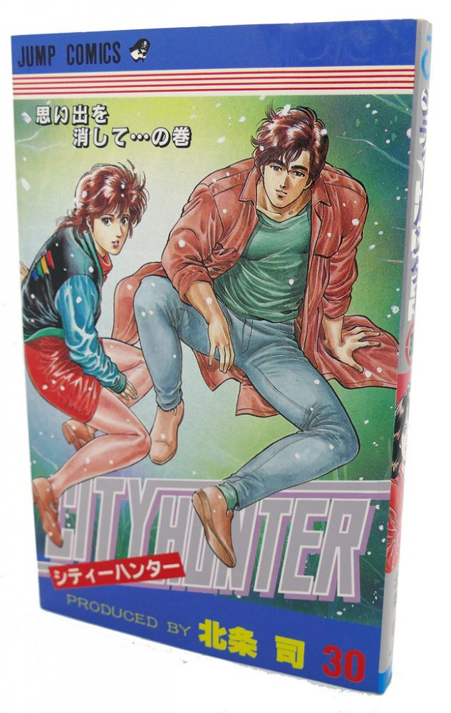 CITY HUNTER, VOL. 30 Text in Japanese. a Japanese Import. Manga / Anime