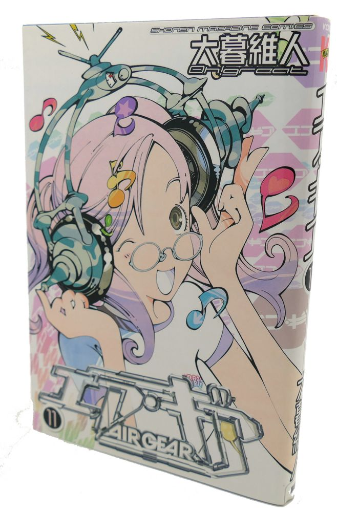 AIR GEAR, VOL. 11 Text in Japanese. a Japanese Import. Manga / Anime