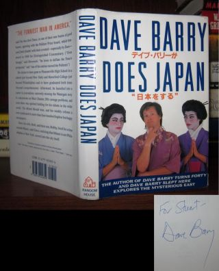 DAVE BARRY DOES JAPAN Signed 1st. Dave Barry