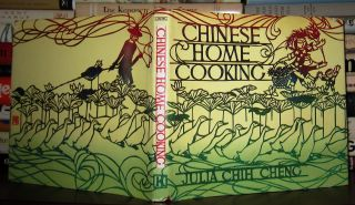 CHINESE HOME COOKING