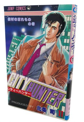 CITY HUNTER, VOL. 11 Text in Japanese. a Japanese Import. Manga / Anime