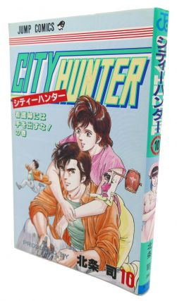 CITY HUNTER, VOL. 10 Text in Japanese. a Japanese Import. Manga / Anime