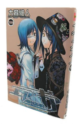 AIR GEAR, VOL. 13 Text in Japanese. a Japanese Import. Manga / Anime